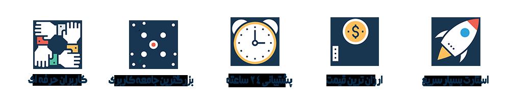 logo 2 - خرید فالوور | فالوور، لایک و بازدید ارزان با ارسال سریع